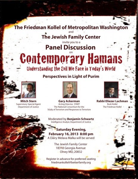 Contemporary Hamans Event