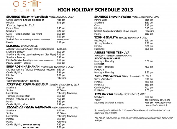 High Holiday Schedule 2013
