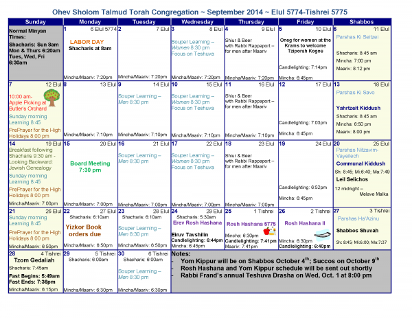 September 2014 Calendar UPDATED