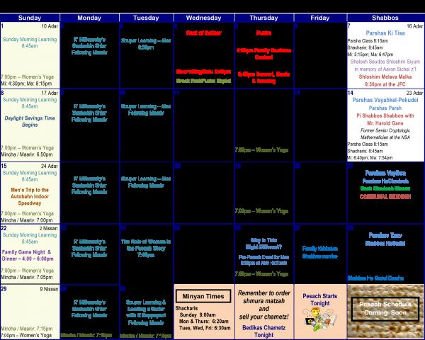 March 2015 OSTT Calendar