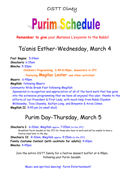 Purim Schedule 2015