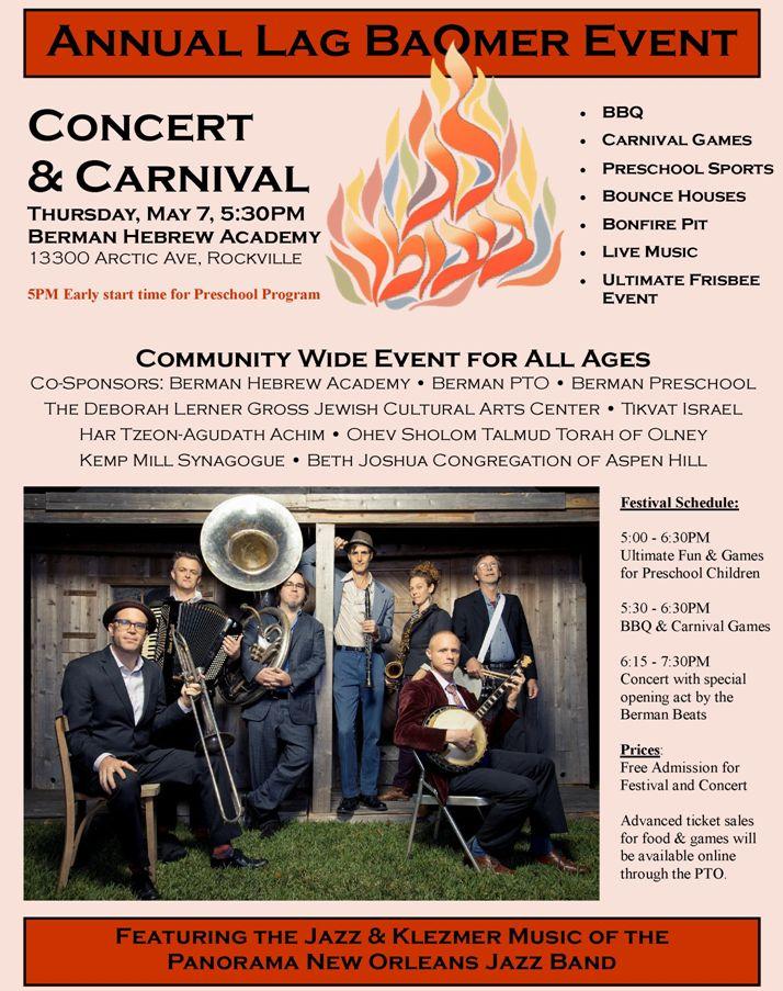 Lag Ba'Omer Concert & Carnival