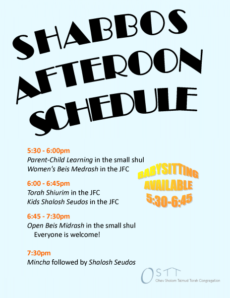 Shabbos Afternoon Summer Schedule 2015
