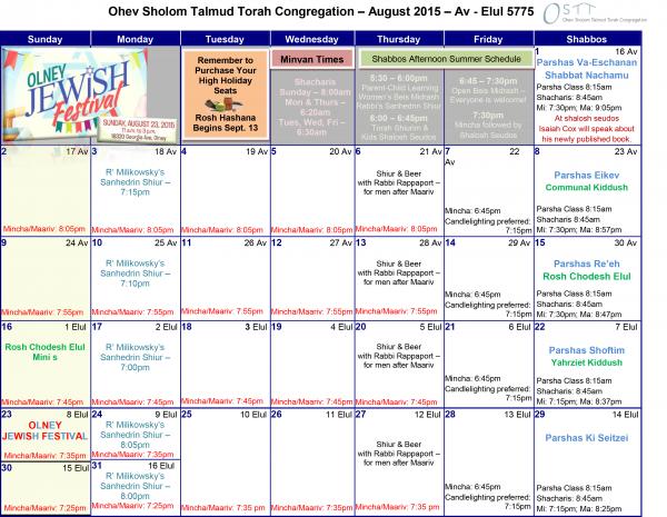 August-Calendar-2015