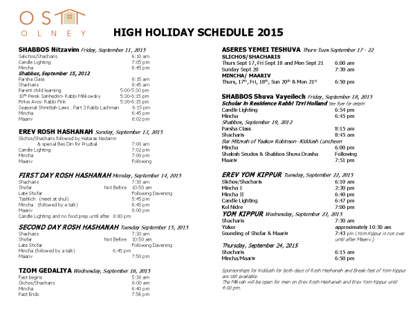 High Holiday Schedule 2015