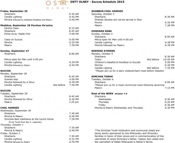 OSTT Olney Succos Schedule 2015