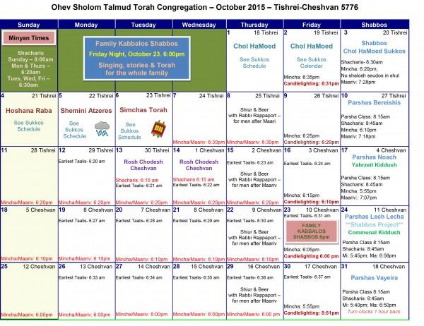 October 2015 OSTT Calendar