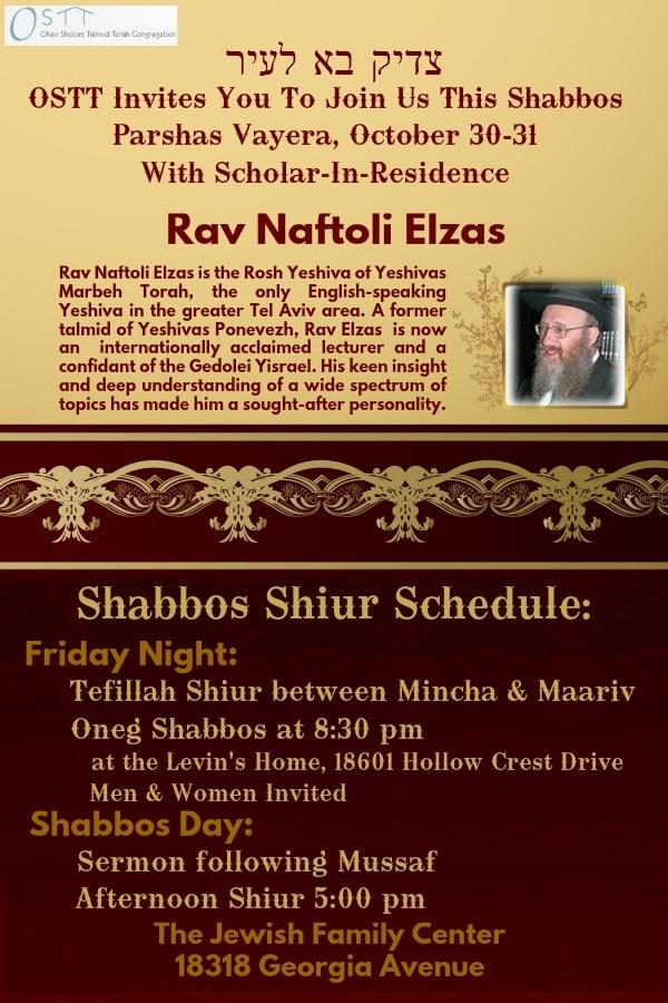 Rav Elzas Scholar in Residence