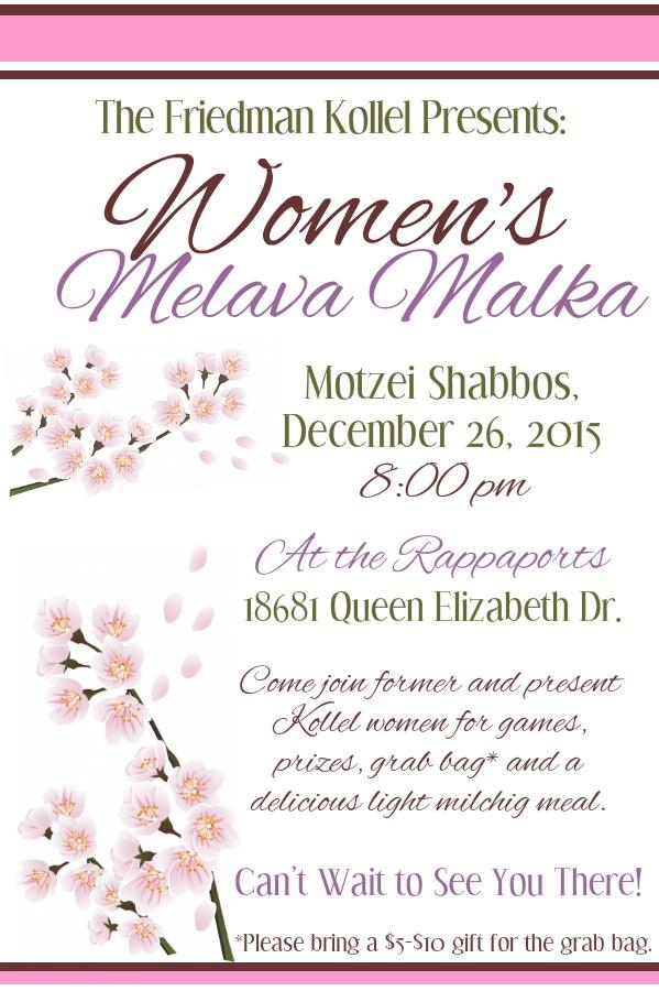 Women's Melavah Malka