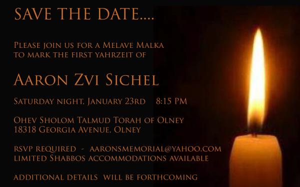 Aaron Sichel Memorial Event