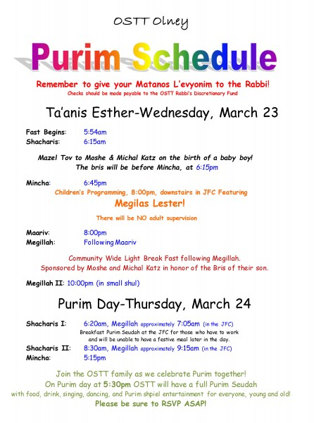 Purim Schedule_2016