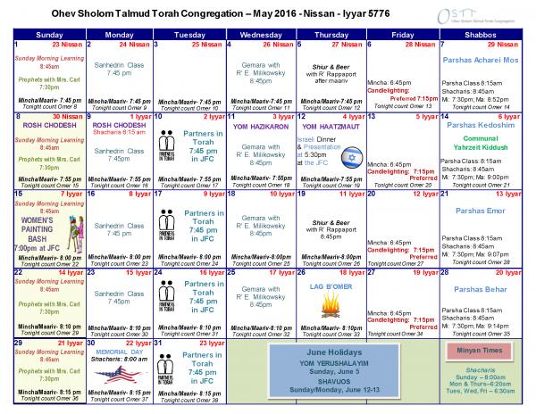 OSTT May 2016 Calendar