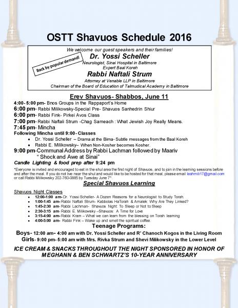 OSTT Shavuos Schedule 2016 a