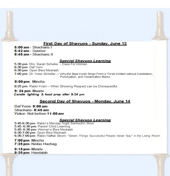 OSTT Shavuos Schedule 2016 b