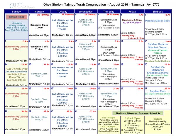 OSTT August 2016 Calendar