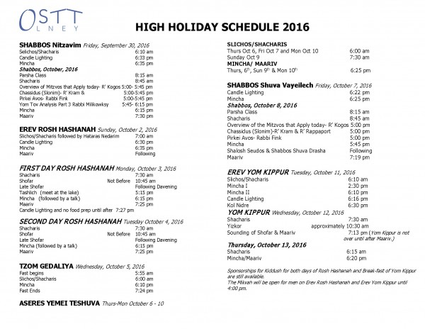 OSTT High Holiday Schedule 2016