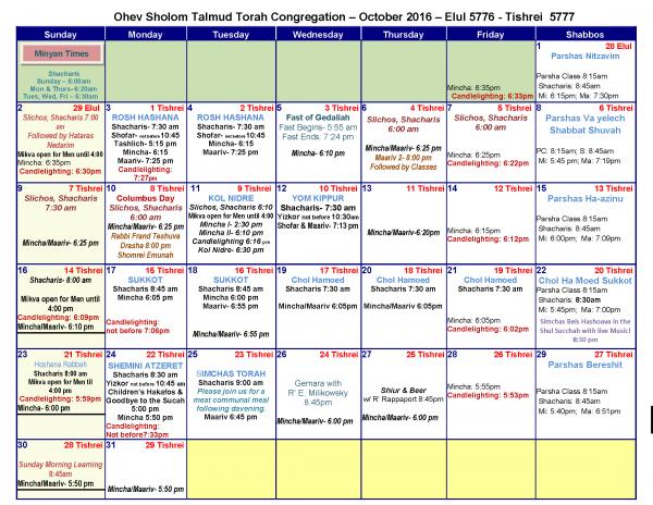 OSTT October 2016 Calendar