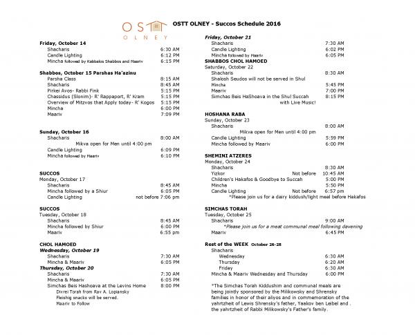 succos schedule 2016