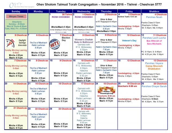November  2016 Calendar