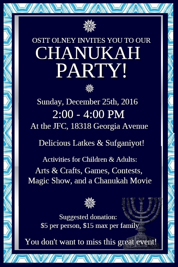 chanukah-party-2016