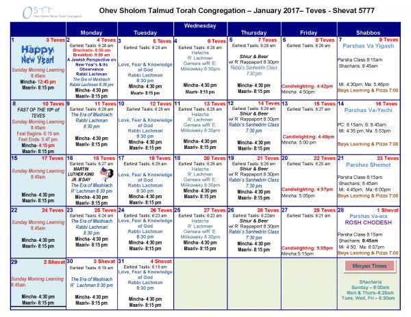 ostt-january-2017-calendar