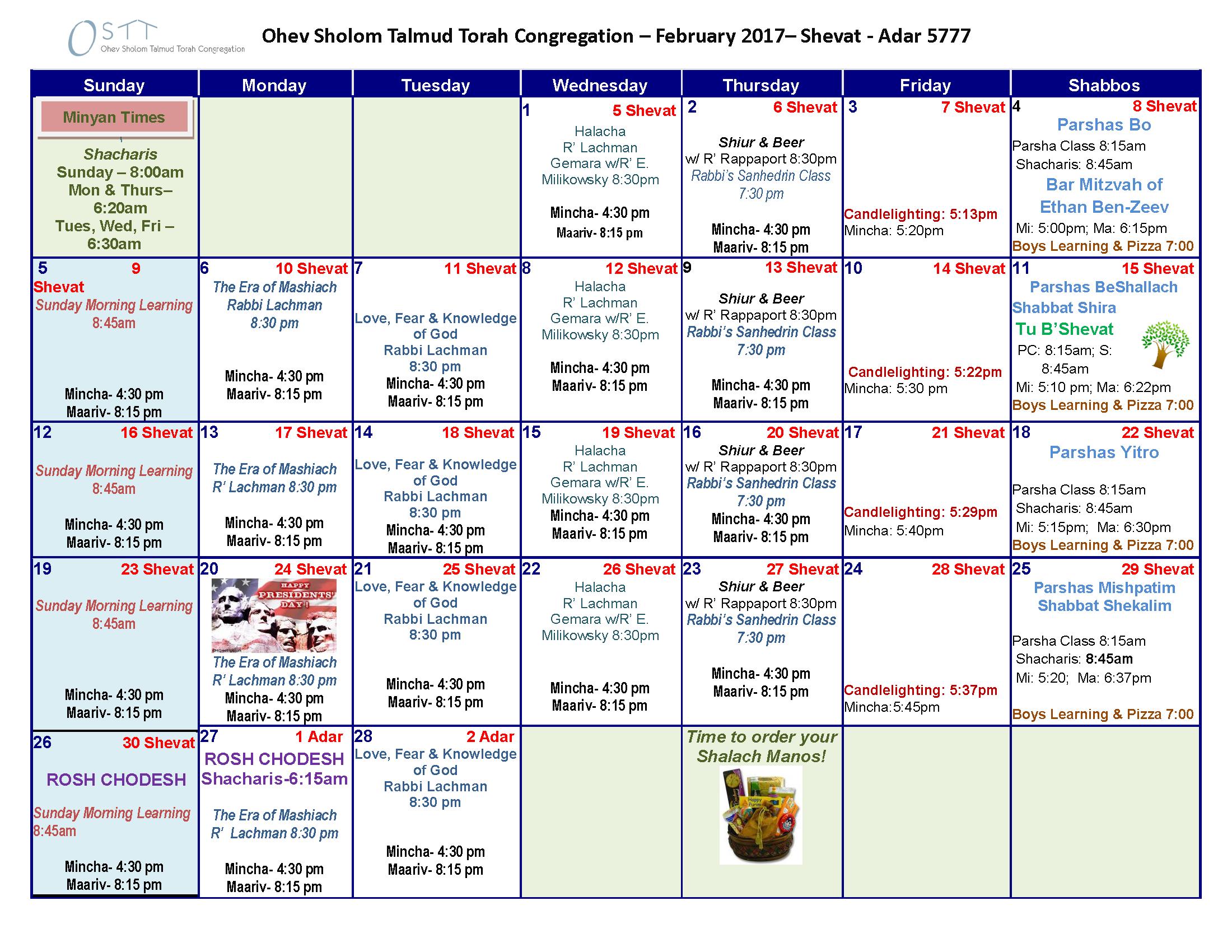 Torah Calendar.February 2017 Calendar Ostt Olney