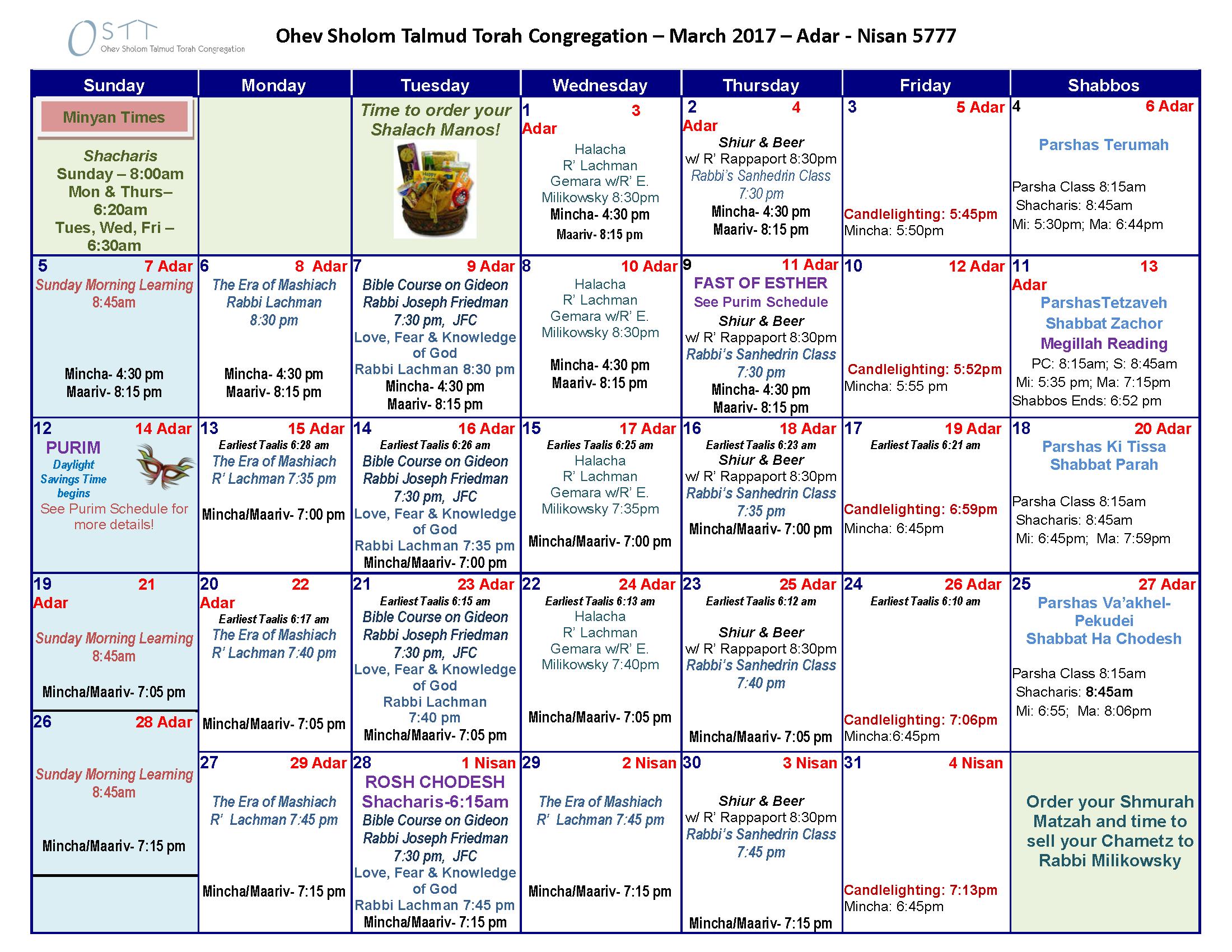 Torah Calendar.March 2017 Calendar Ostt Olney