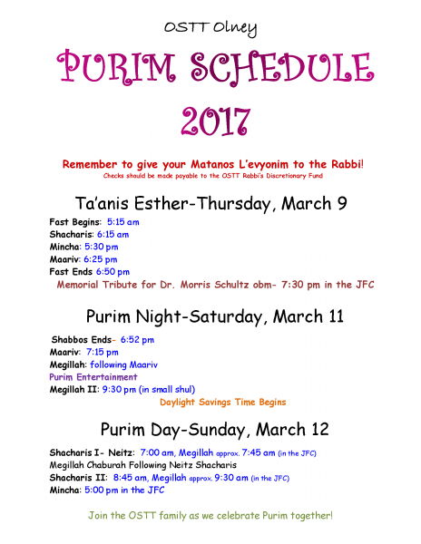 purim-schedule-2017_page_1