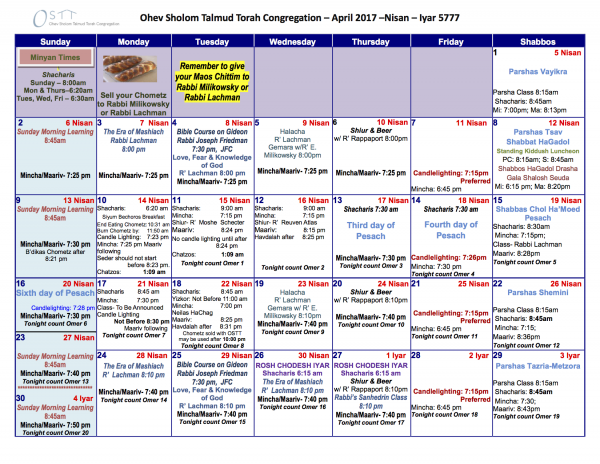 april-2017-calendar