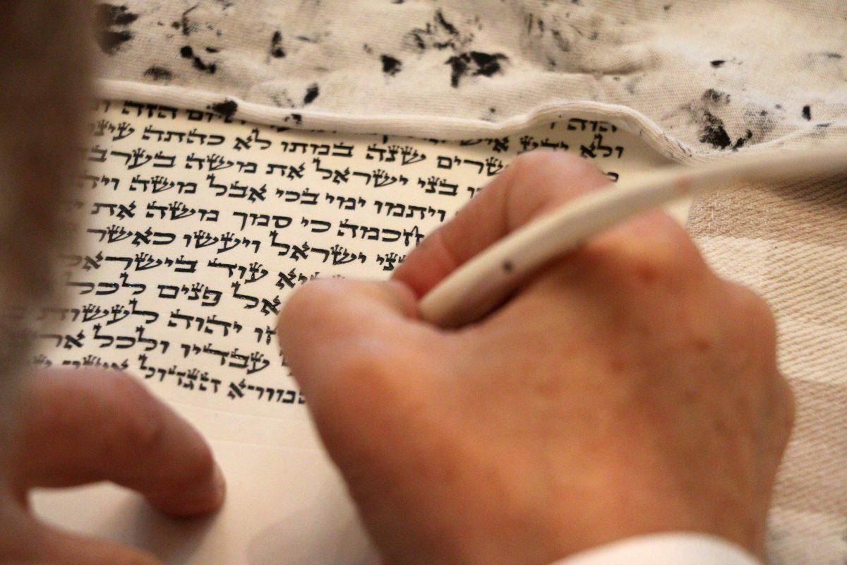Finishing the Sefer Torah