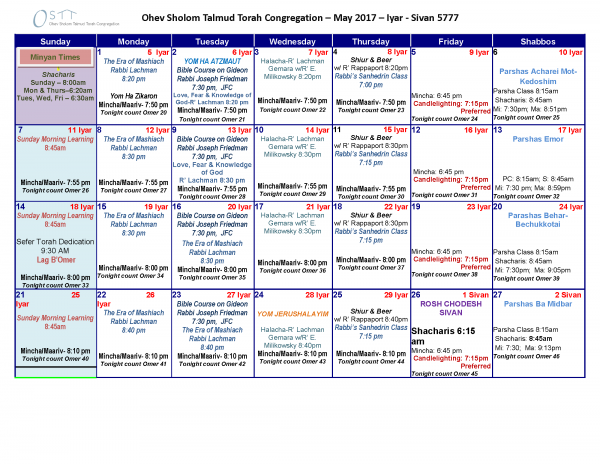 may-2017-calendar-_page_1