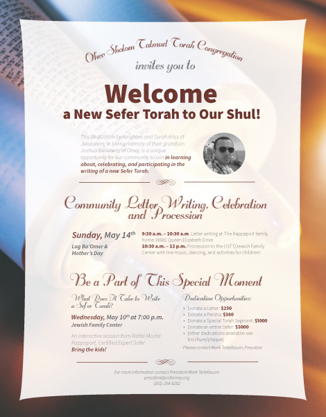 sefer-torah-dedication-flyer